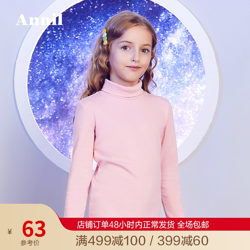 Annie children's bottoms for girls medium high collar long sleeve T-shirt solid color students winter with boys' warm top