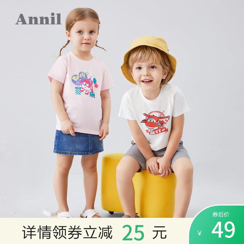 安奈儿童装男女童t恤薄2020夏季