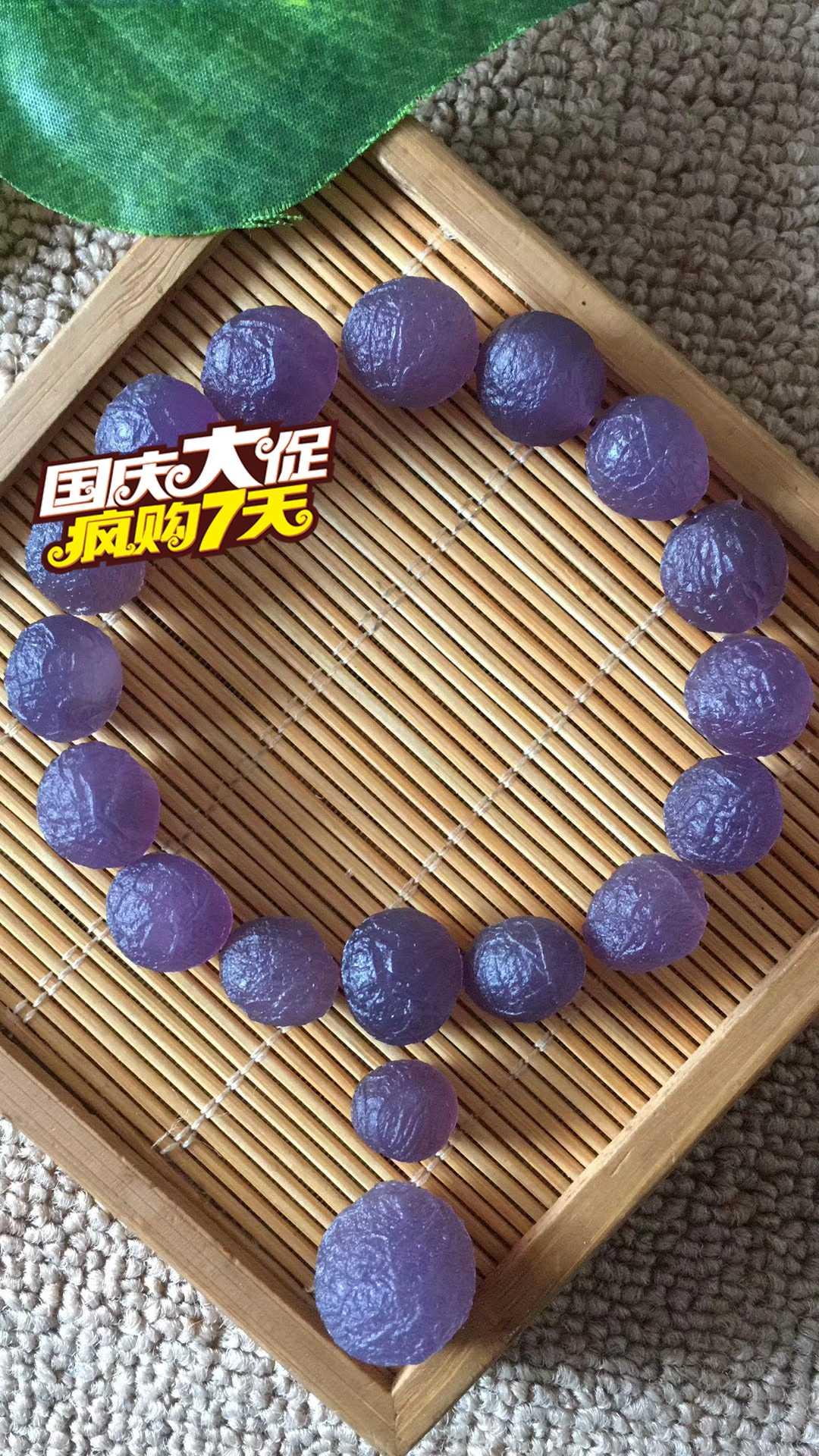 小宁石屋收藏级精品蒙古戈壁石阿拉善紫罗兰明紫筋脉玛瑙手串手链