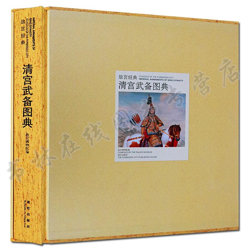 Глиняные изделия для чаепития Артикул 541591189838