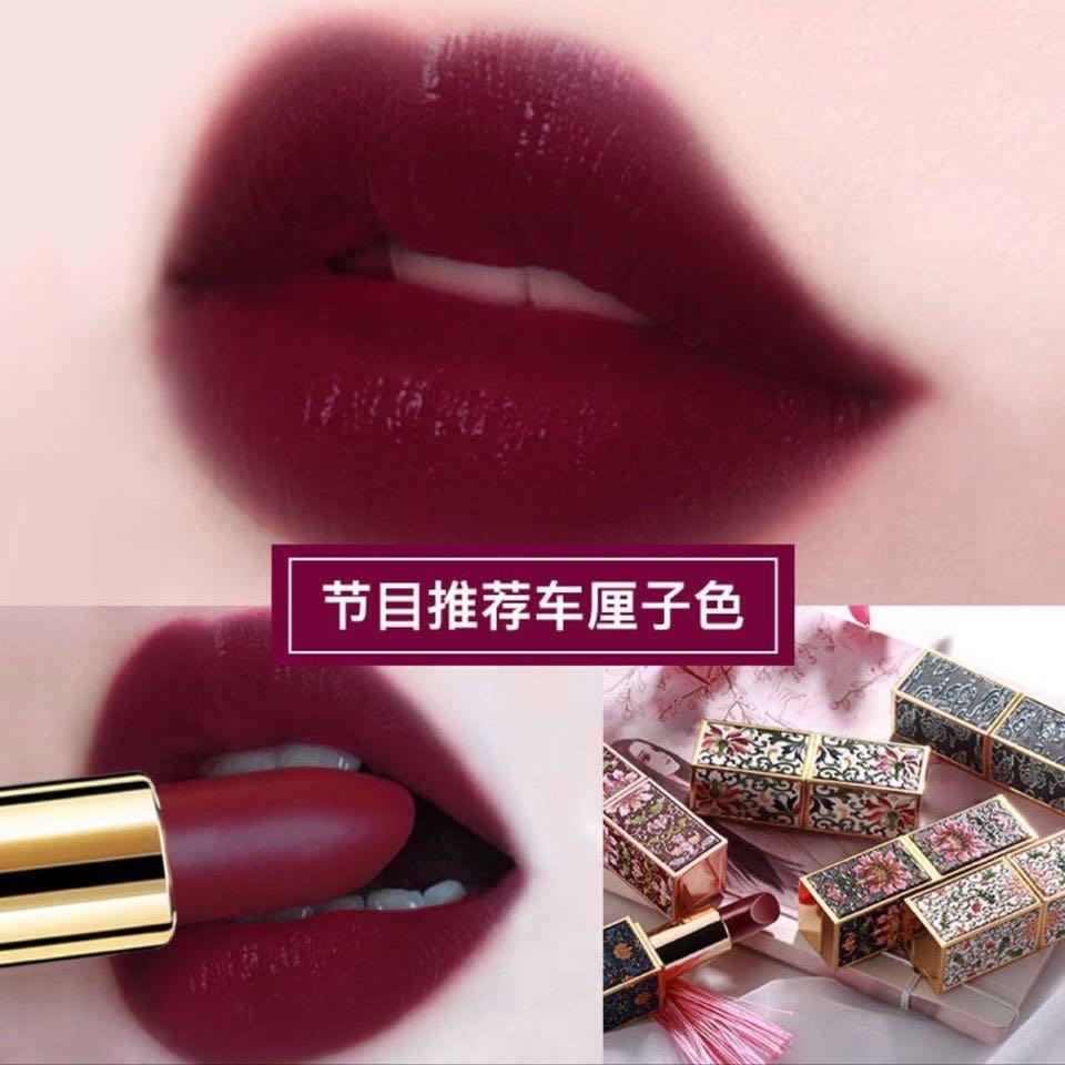 中国风故宫磁扣口红持久保湿滋润不易掉色小众品牌唇膏女学生套装
