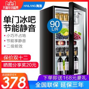 HAILANG/海浪 BC-90 冰吧家用客厅单门小冰箱小型茶叶冷藏保鲜柜