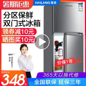 领10元券购买双开门节能小双门家用宿舍迷电冰箱