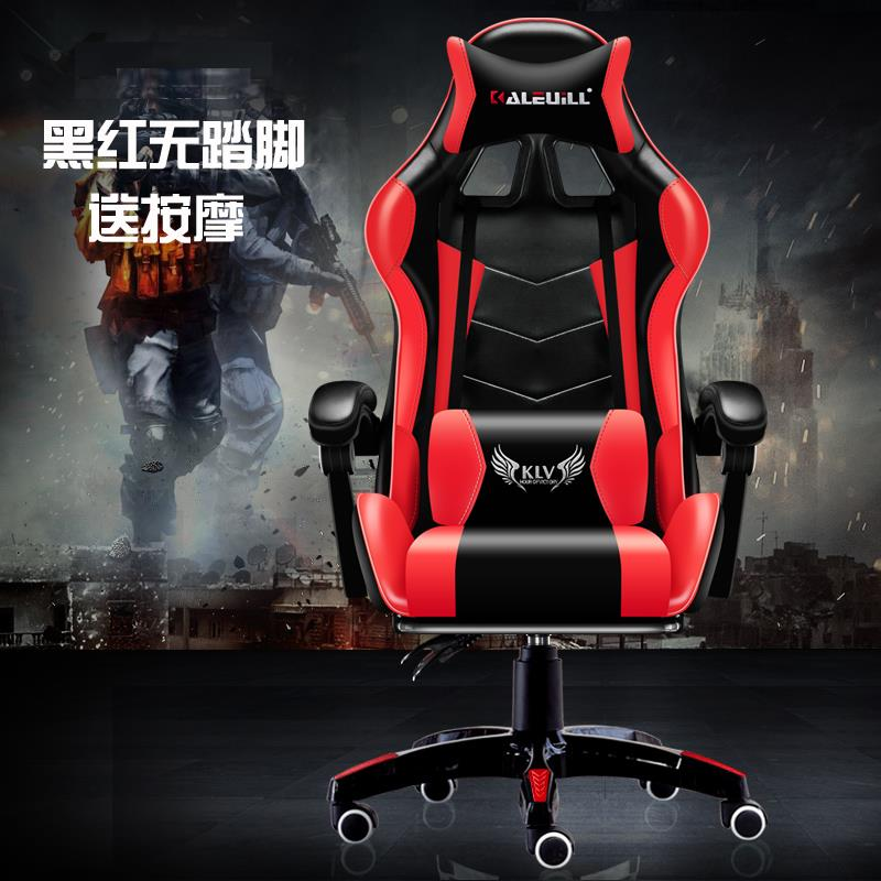 Lake emperor home computer chair home office chair can lay