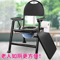 老人坐便器移動馬桶可折疊丙人孕婦坐便椅室內家用老年殘疾廁所凳