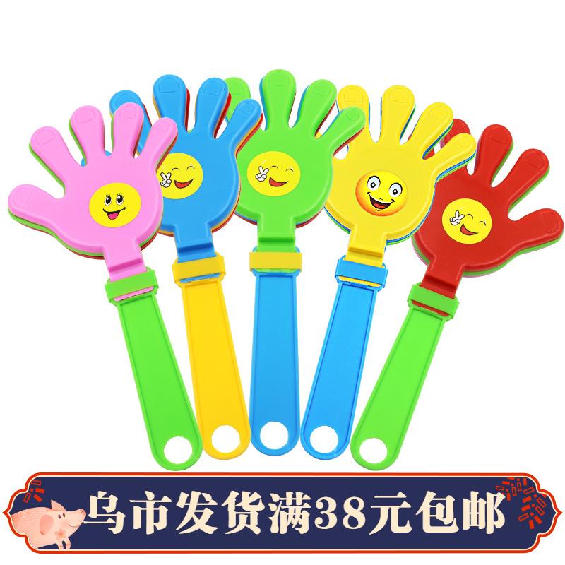 演唱会道具晚会气氛玩具拍手器鼓掌拍巴掌拍拍手塑料手拍大号鼓掌