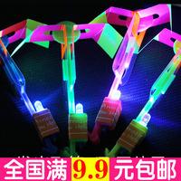 蓝色灯 儿童玩具 创意夜光发光飞箭热卖 闪光飞机 夜市地摊货源