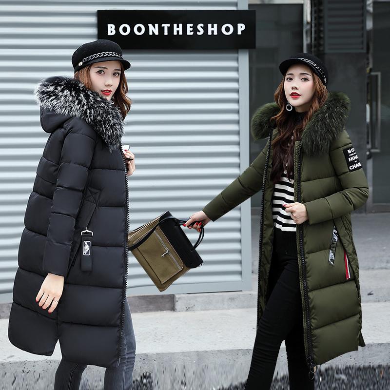 软妹棉衣女中长款2017年冬季新款大毛领羽绒棉服韩版加厚棉袄潮流