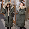 New winter coat Girls long paragraph Korean fashion raccoon fur feather padded clothes influx of students loaded thick bread
