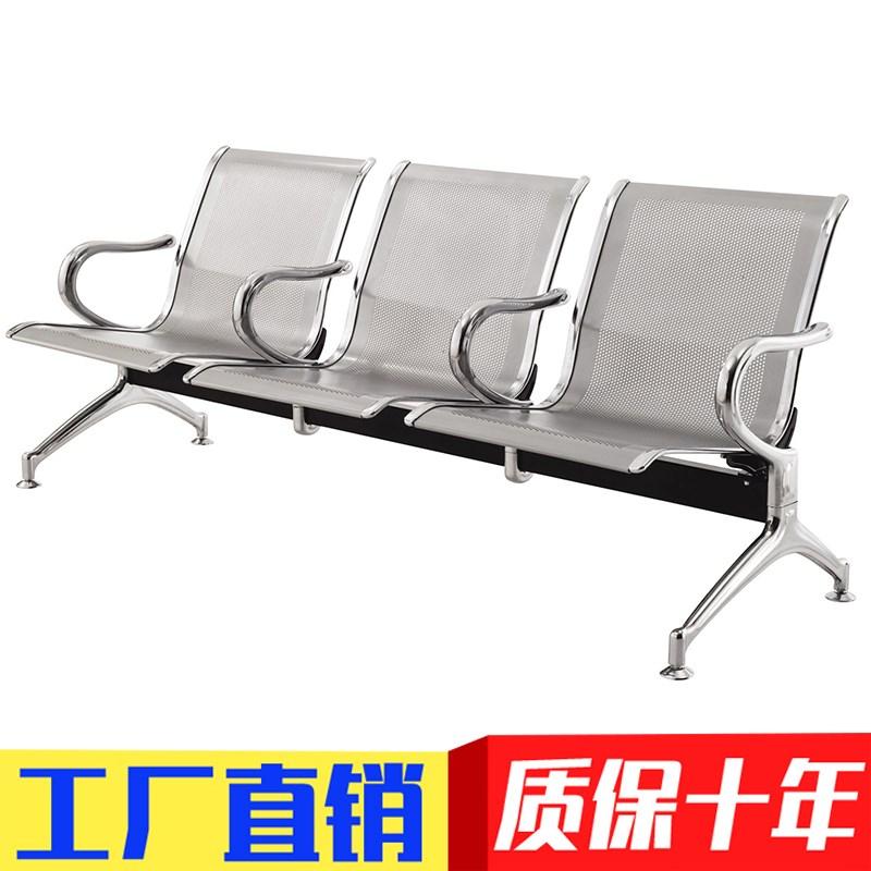 休闲连排椅电影院三连等候椅候诊椅不锈钢医院排椅椅子机场椅椅垫