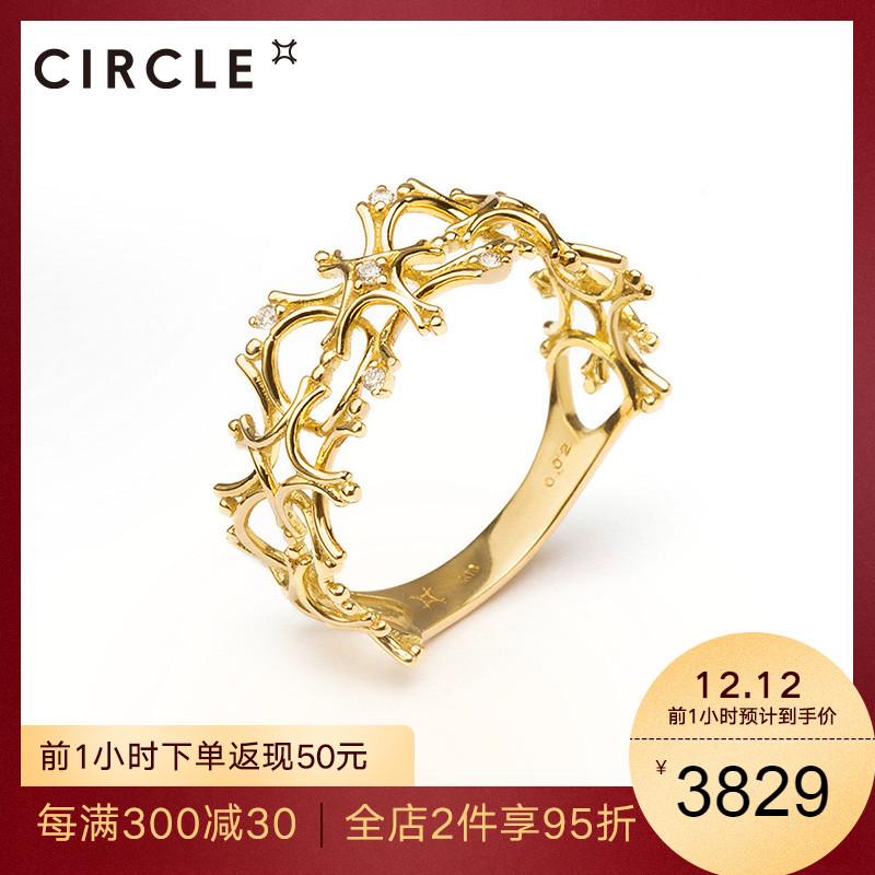circle日本时尚珠宝 18K黄金钻石雪花镂空戒指女