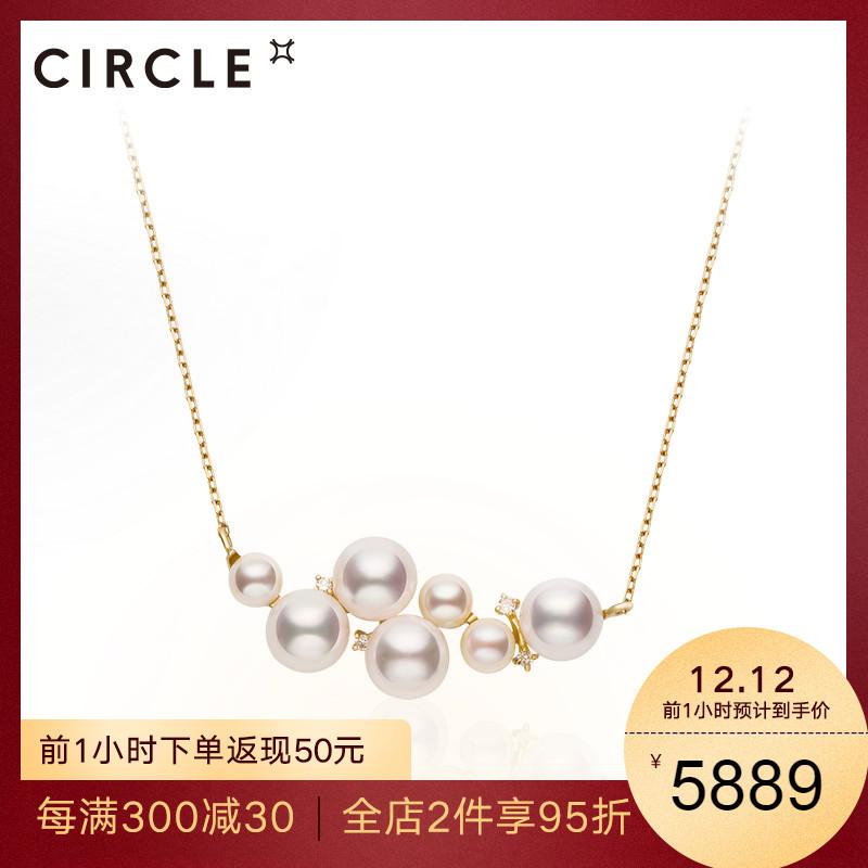 Circle时尚珠宝日本Akoya海水珍珠项链18K金钻石七颗珍珠吊坠