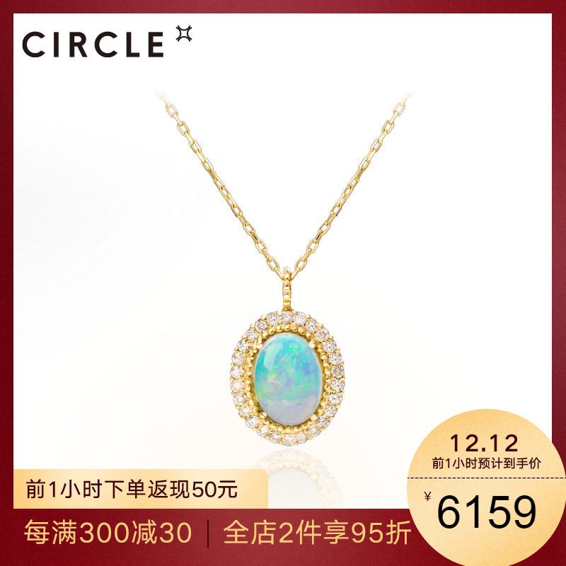 Circle日本珠宝 白欧泊吊坠18k金镶嵌钻石天然彩宝锁骨项链女正品
