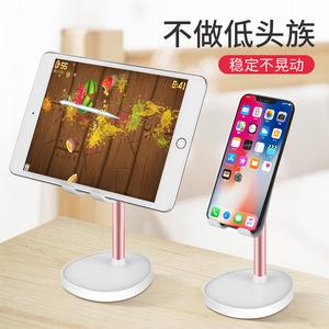 宾博手机桌面支架懒人平板ipad苹果支撑支夹床头看电视神器简约小巧简易手机小支架便携多功能折叠通用手机架