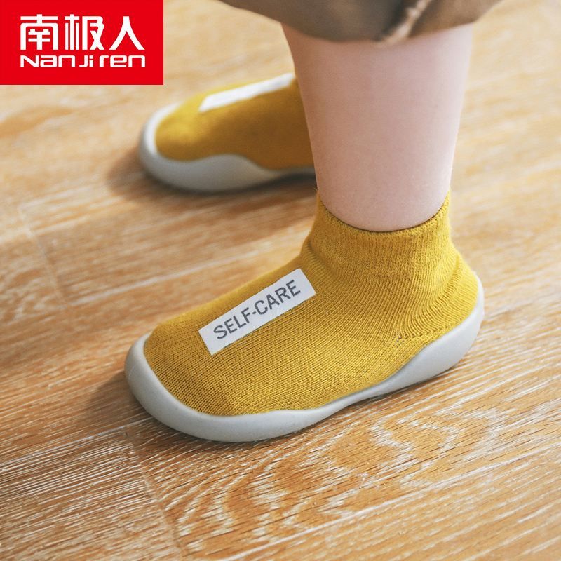 Antarctica baby children's indoor non slip floor socks shoes socks soft bottom autumn and winter pure cotton baby thickened TODDLER SOCKS