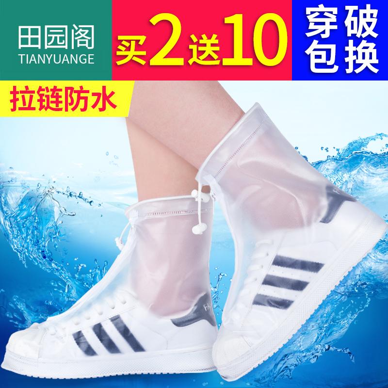 雨鞋套加厚防水鞋套男女防滑脚套户外成人学生下雨天防雨鞋套儿童