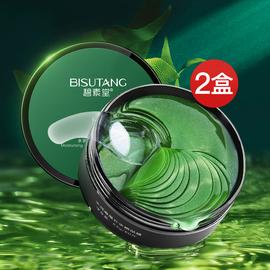 海藻绿眼膜贴淡化黑眼圈去眼袋细纹男女紧致抗皱补水消眼贴膜正品