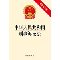 中國法制出版社憲法小紅本學生憲法法條及典型案例年憲法新版法律法規書籍2019版新修訂2018中華人民共和國憲法實用版正版