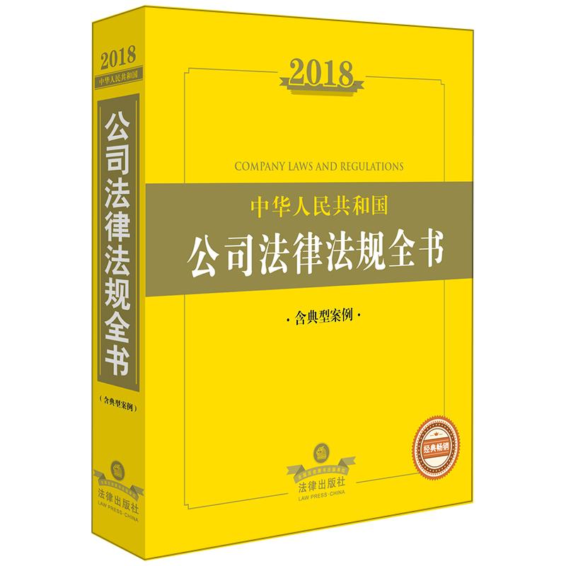 Законы и правила Артикул 564884988619
