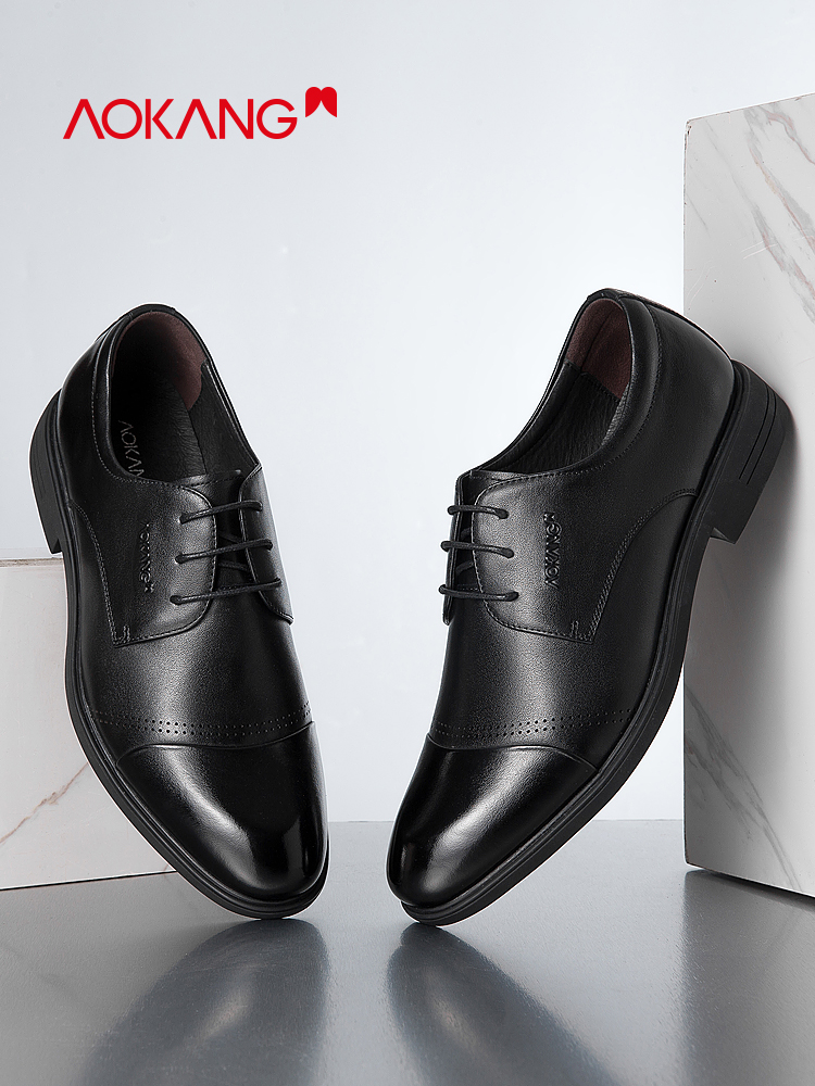 (Anti-slip series) aokang men's shoes 2019 new autumn business dress office British breathable leather shoes