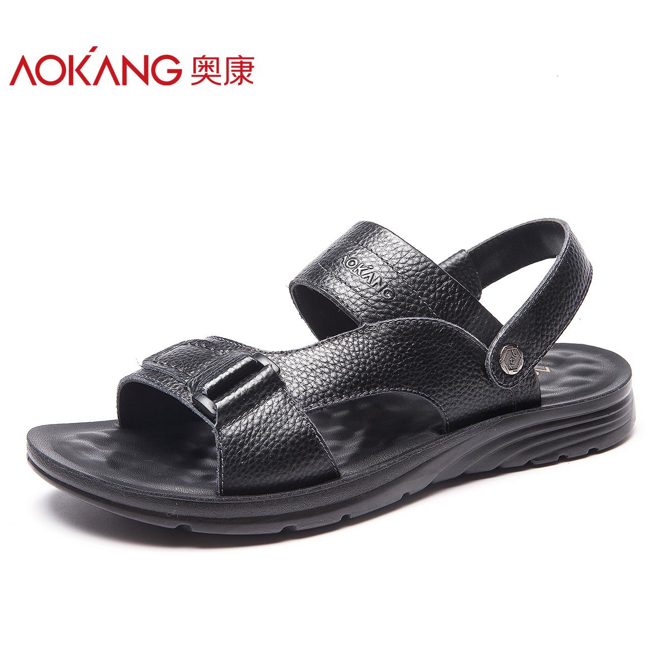 奥康凉鞋透气舒适沙滩鞋男鞋男士夏季真皮沙滩鞋两穿休闲凉拖鞋