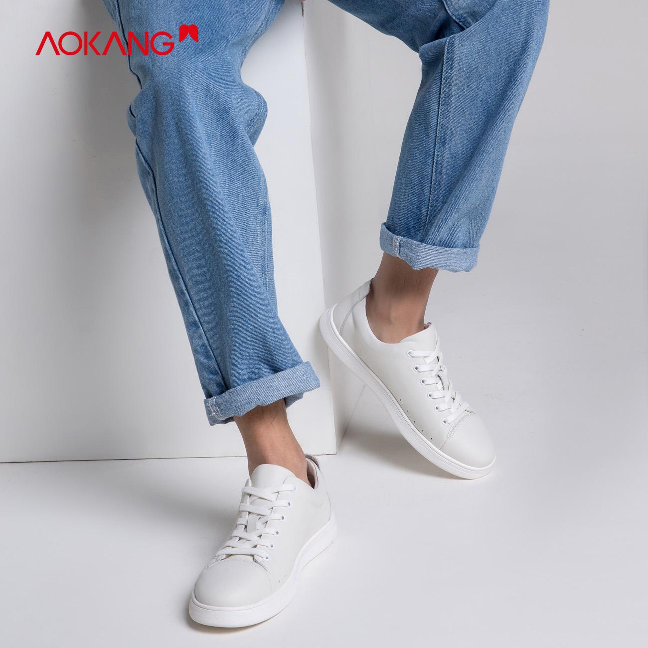 奥康男鞋 2020春季 新款板鞋牛皮革皮面小白鞋舒适休闲鞋子男潮鞋