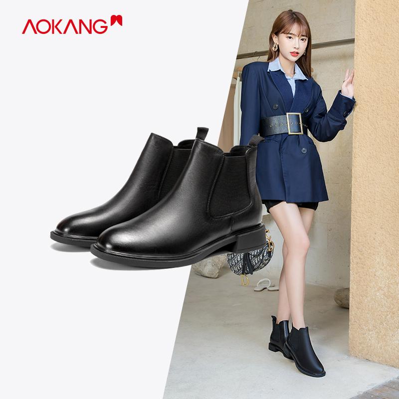 奥康女鞋切尔西女短靴真皮靴子春秋bv单靴2020新款韩版秋冬马丁靴