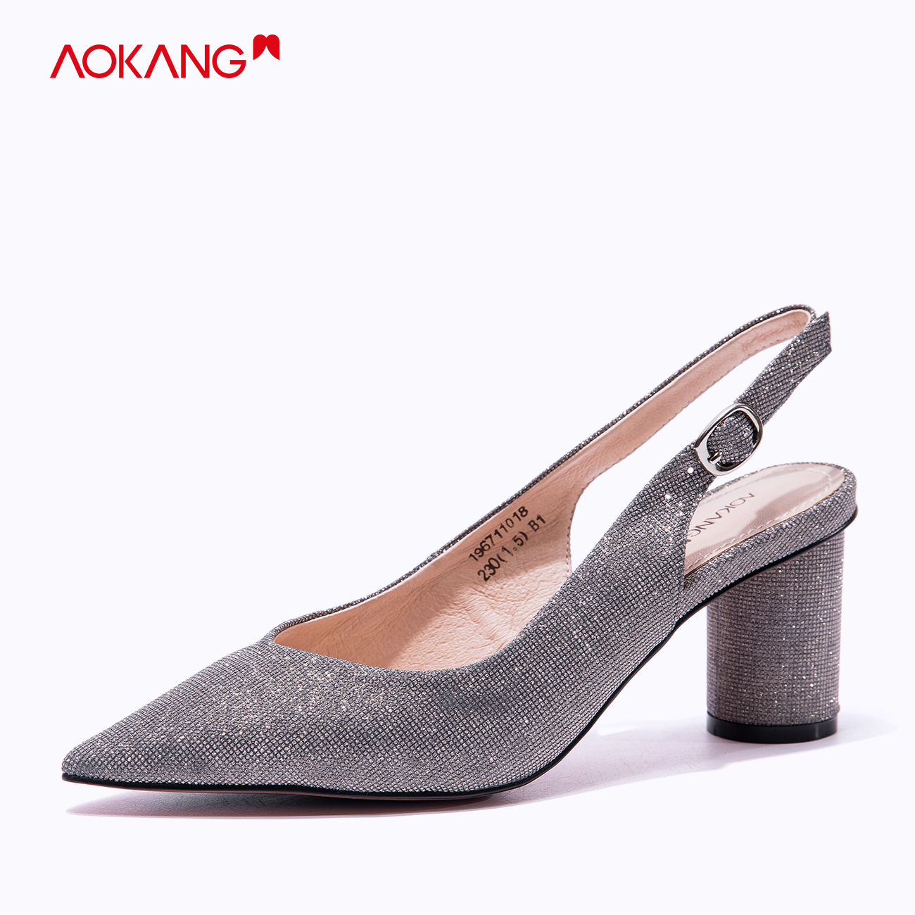 Aokang womens shoes 2021 summer new Gretel simple solid color pointed comfortable thick heel high heel sandals