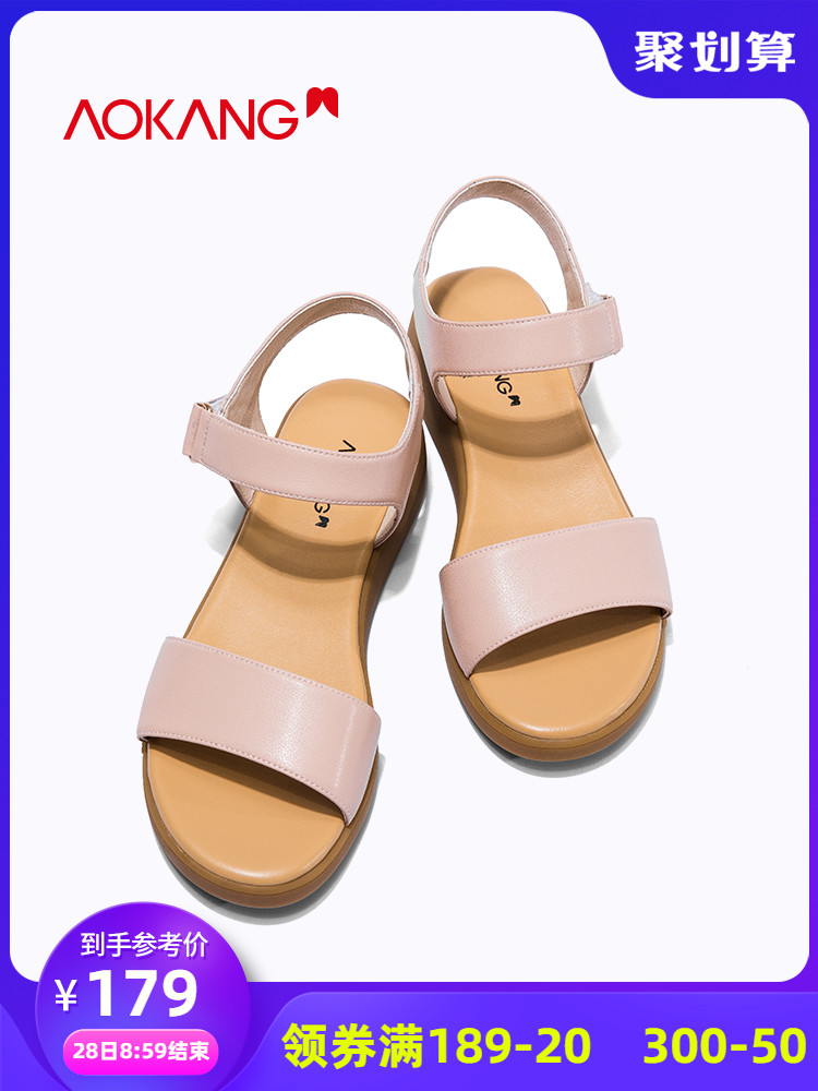(Anti-slip series)aokang women's shoes 2019 summer new solid color word with flat sandals female mother shoes