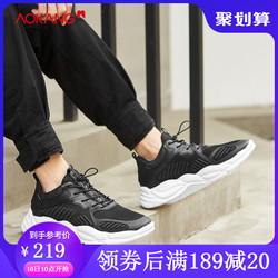 奥康男鞋 2019夏季新款 潮流飞织跑步鞋厚底松紧带透气网面运动鞋