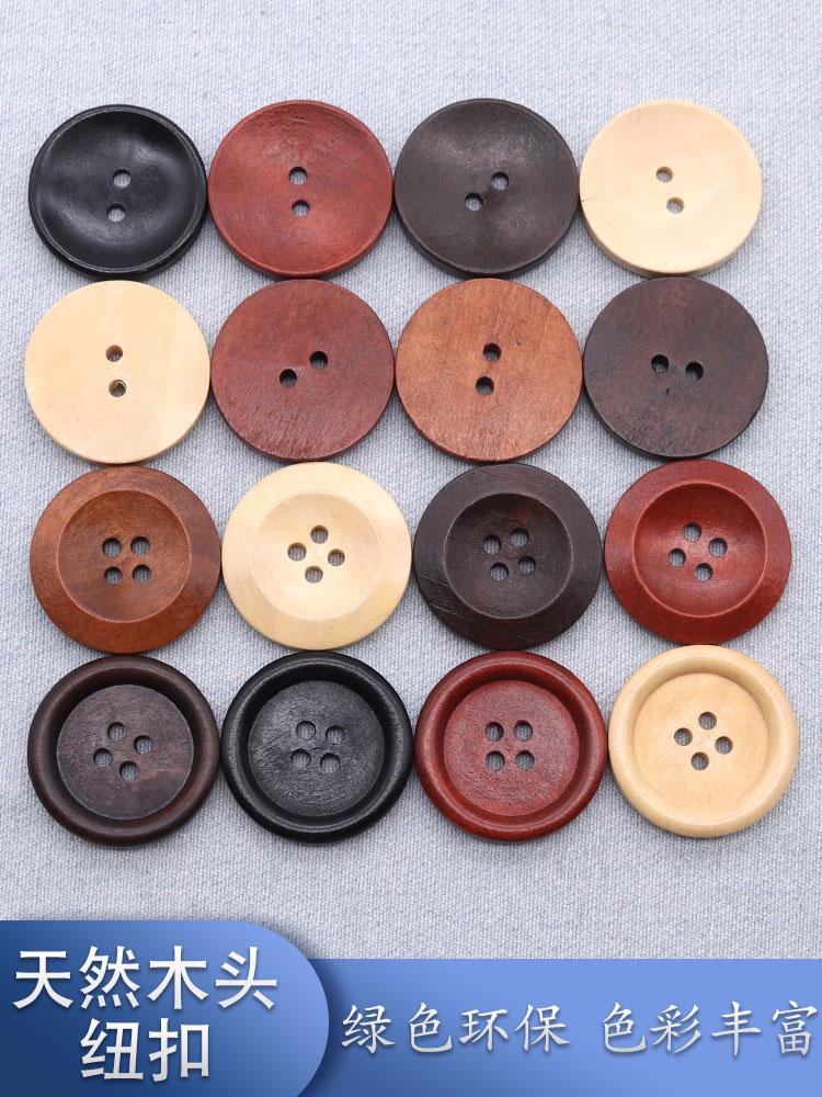 Wood button black wood button Sweater Coat Button Brown childrens windbreaker coat button accessories