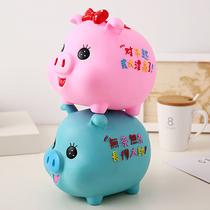 创意礼品新款苹果存透明玻璃储蓄罐存钱罐家居摆件生日礼物礼品
