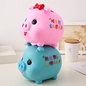 小猪防摔存钱罐儿童硬币储蓄罐创意卡通塑料储钱罐六一儿童节礼物