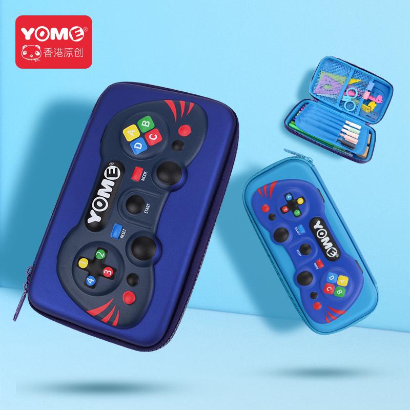 香港YOME小学生文具盒男女孩密码锁铅笔袋EVA儿童多功能大容量3D