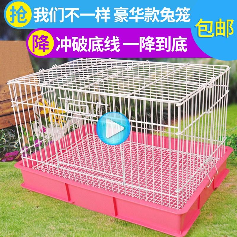 兔笼防喷尿荷兰猪豚鼠兔子笼子加大号宠物垂耳兔养殖笼包邮多省