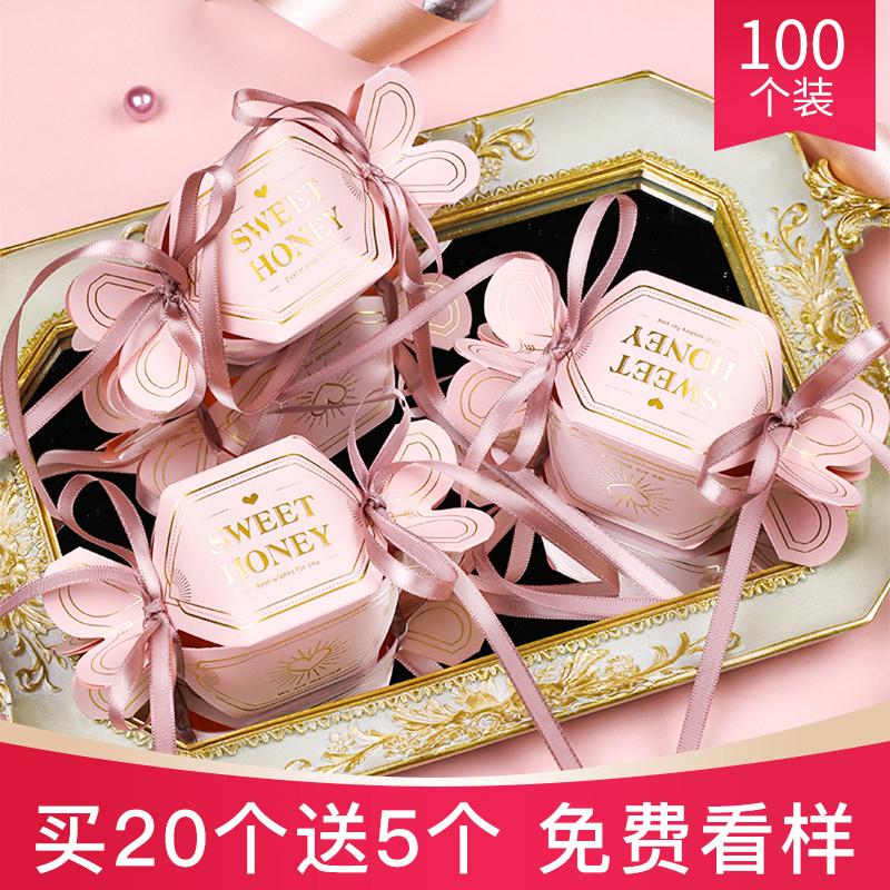 糖盒结婚喜糖盒森系网红糖果盒纸盒子抖音创意欧式婚礼喜糖礼盒装