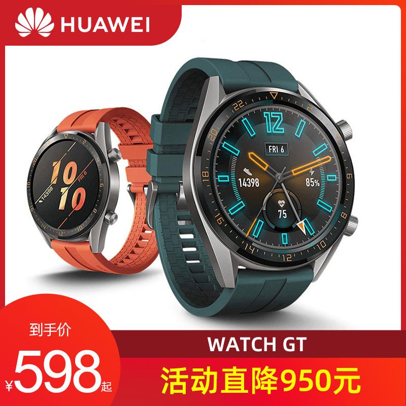 gthuawei 3男女运动手表质量怎么样