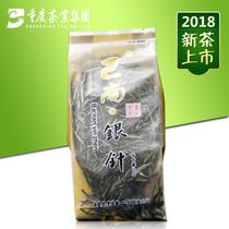 新茶明前茶春茶毛尖茶散茶嫩芽201850g重茶茶叶巴南银针绿茶