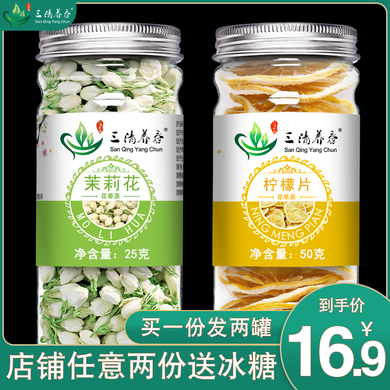 Комбинированный чай Артикул 606881989946