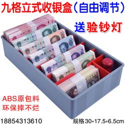 桌面零钱收纳盒财务钱币收纳盒纸币收银抽屉整理架收钱盒子零钱盒