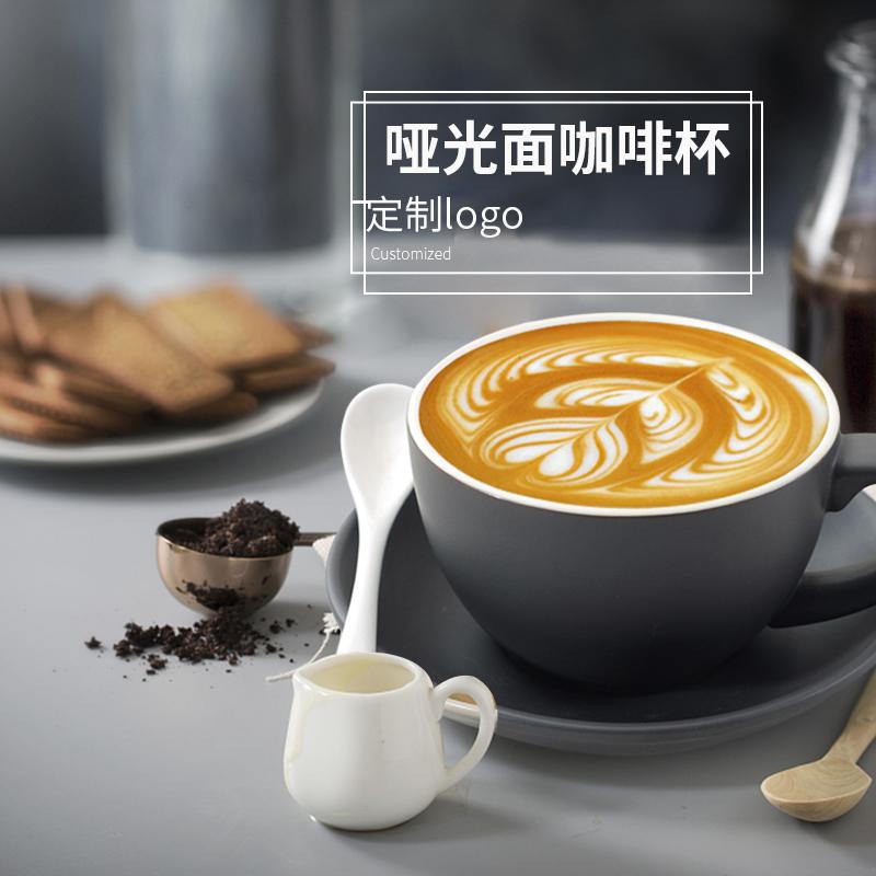 淘礼轩 300ml大容量咖啡杯碟欧式小奢华陶瓷拉花杯子拿铁杯定制
