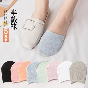 半掌袜隐形棉袜防滑半截袜子女前脚掌薄款包头半脚半拖鞋袜前掌袜