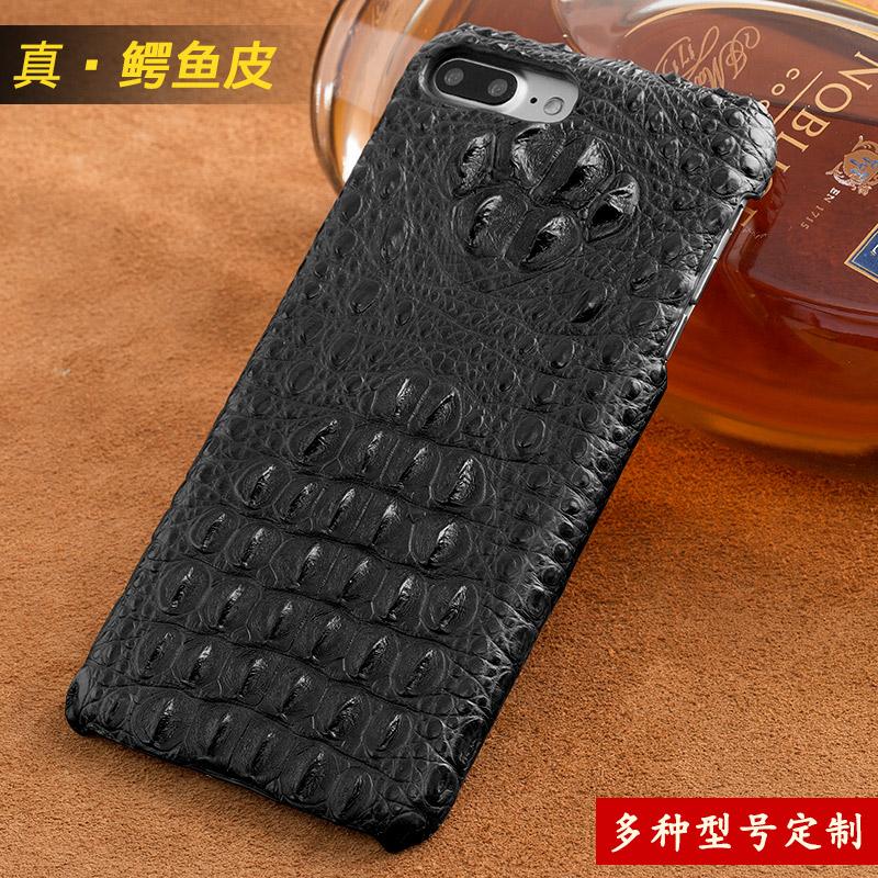 华为畅享7真皮手机壳保护套鳄鱼纹SLA-TL00皮套商务奢华后盖
