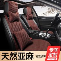2020新款纯亚麻汽车坐垫简约透气小蛮腰坐垫冬季专用四季通用座垫