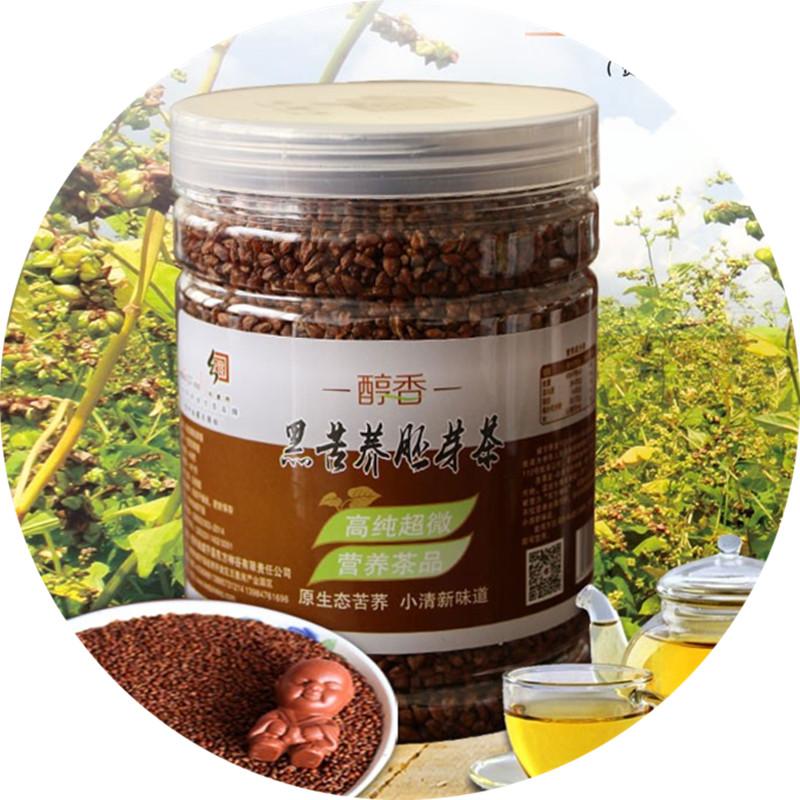 威宁东方神谷可渡河品牌黑苦荞胚芽茶醇香450克罐装