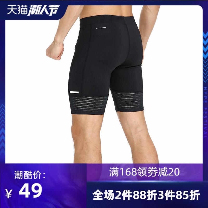 Мужские спортивные штаны / Шорты Артикул 587461490333