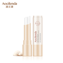 Lauder, pregnant woman lip balm, special lip balm for pregnant women, natural moisturizing, moisturizing and replenishing water, pregnant women can use children's lipstick.