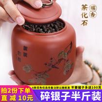 克浓香型茶叶醇香普洱熟茶500云南宁普糯米香特级熟沱迷你小沱茶