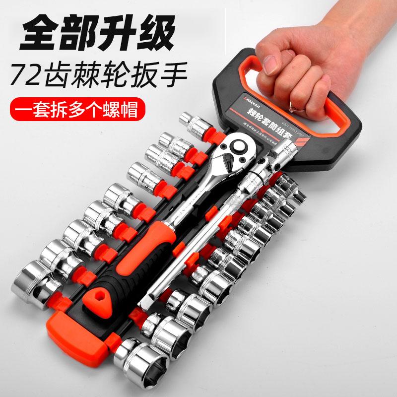 Комбинированные гаечные ключи Артикул 570498840463