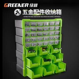 绿林零件盒子抽屉式塑料工具盒组合式分格多格箱元件盒乐高收纳盒